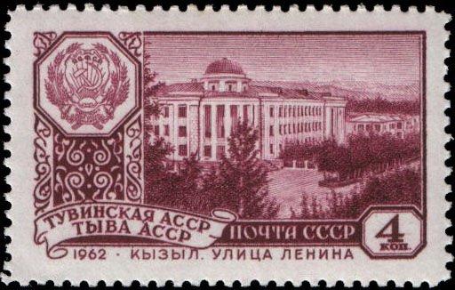 Название: tuva-stamp.jpg Просмотров: 520  Размер: 53.4 Кб