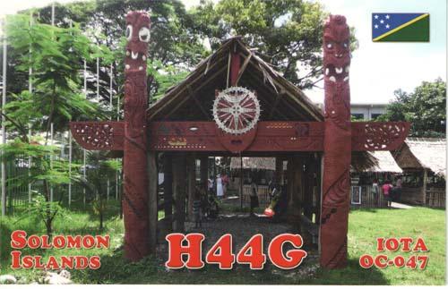 Название: h44g_front.jpeg Просмотров: 971  Размер: 62.5 Кб