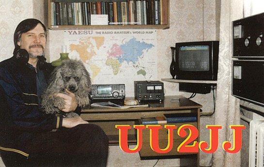 Название: uu2jj.jpg Просмотров: 1135  Размер: 50.4 Кб