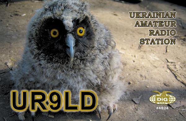 Нажмите на изображение для увеличения.  Название:UR9LD_sov_kij.jpg Просмотров:130 Размер:132.1 Кб ID:98890