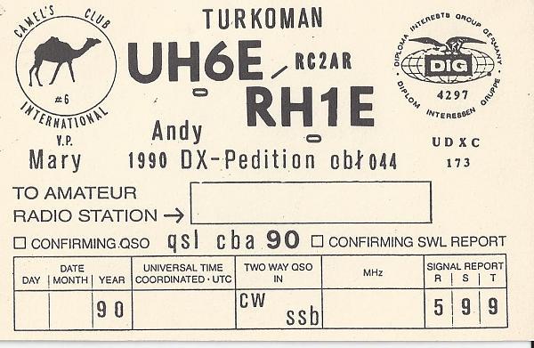 Нажмите на изображение для увеличения.  Название:UH6E-RH1E.jpg Просмотров:162 Размер:355.6 Кб ID:98917