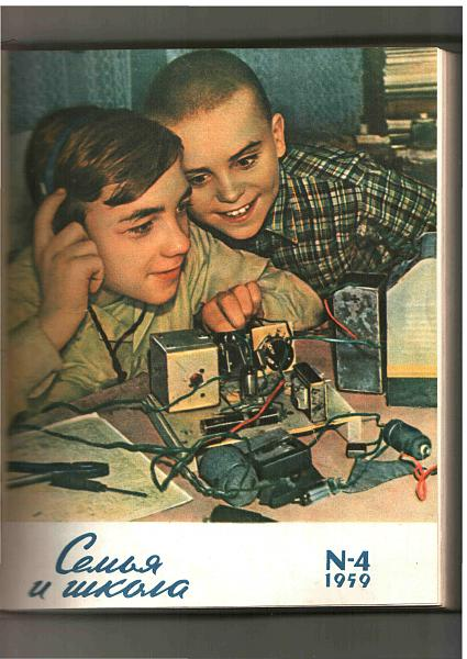 Нажмите на изображение для увеличения.  Название:1954.jpg Просмотров:162 Размер:384.5 Кб ID:99113
