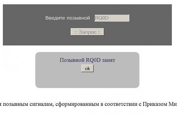 Нажмите на изображение для увеличения.  Название:call_is_busy.JPG Просмотров:158 Размер:18.5 Кб ID:99786
