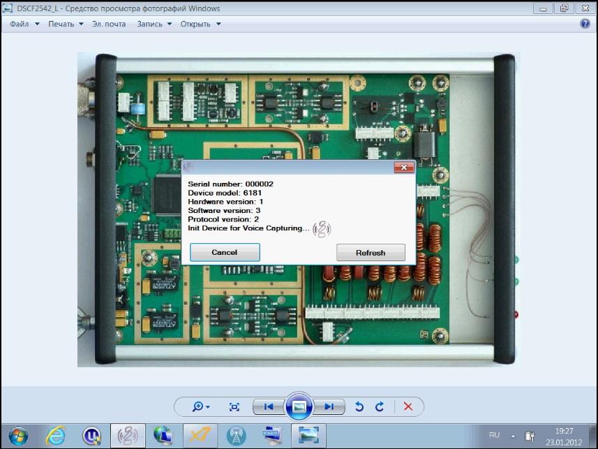 ZS-1: SDR трансивер КВ диапазона-z.jpg