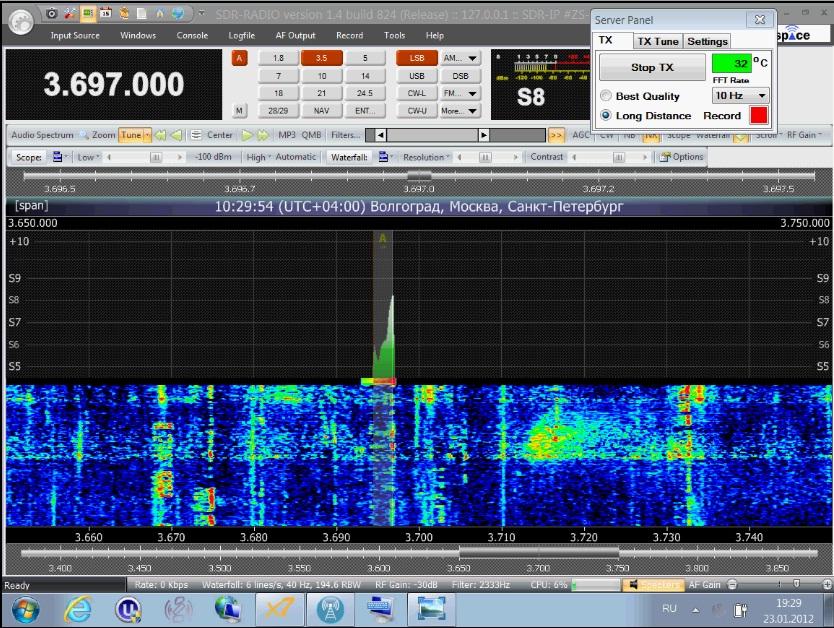 ZS-1: SDR трансивер КВ диапазона-p.jpg