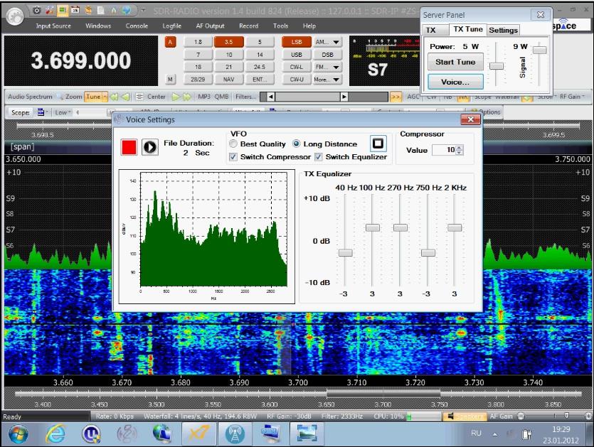 ZS-1: SDR трансивер КВ диапазона-e.jpg
