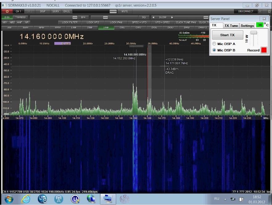 ZS-1: SDR трансивер КВ диапазона-bezymyann.jpg