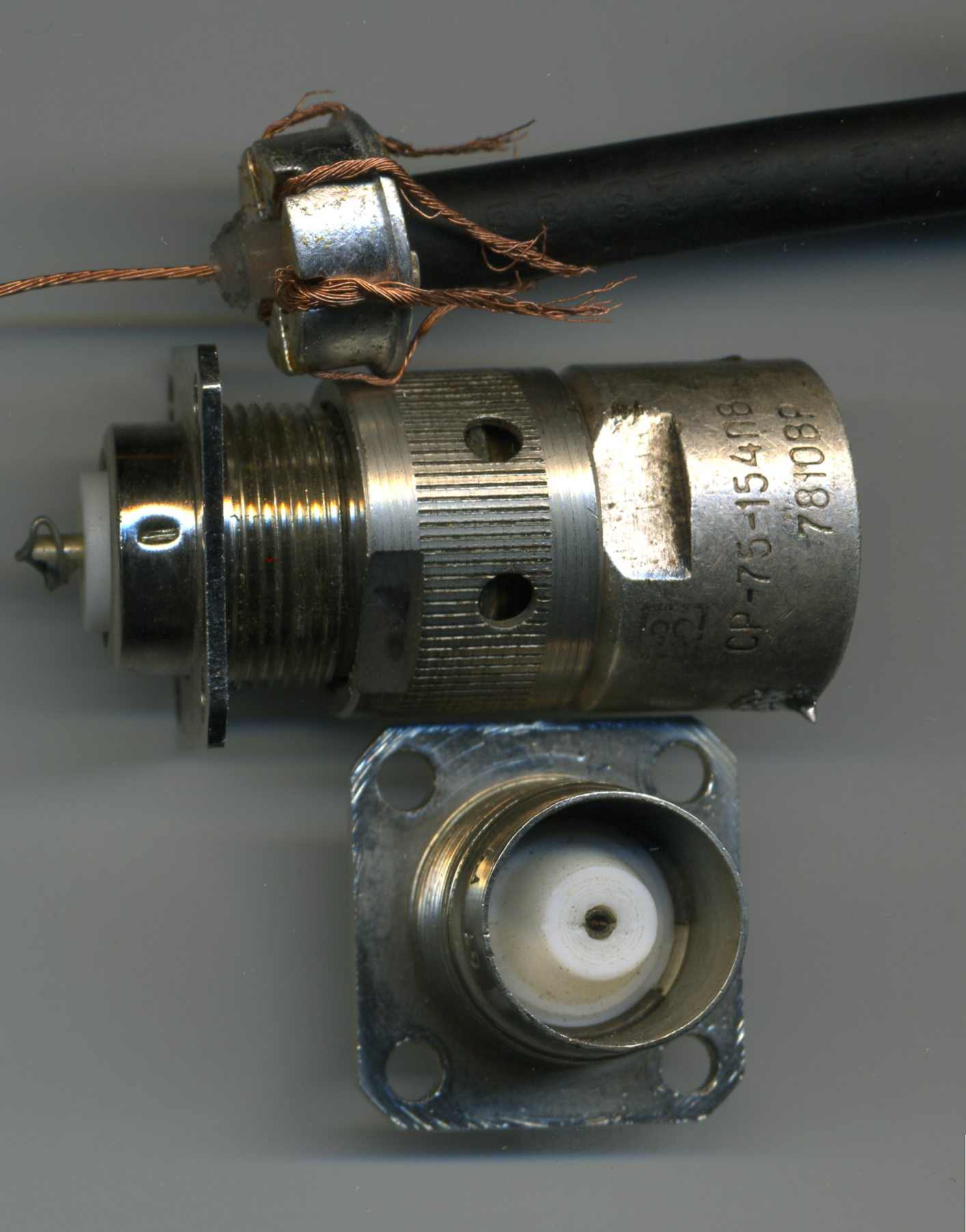 кабель трв 2 0.4