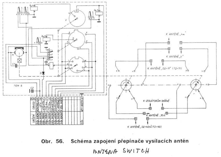 Схема от антенного коммутатора