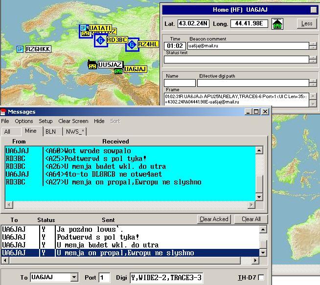 15-17.11.2006 : *APRS* тест на КВ 40 м. Тема.