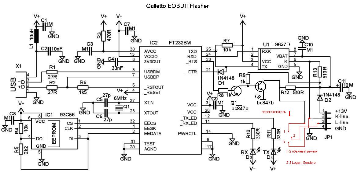 Эл схема вентиляторов охлаждения радиатора нива шевроле.