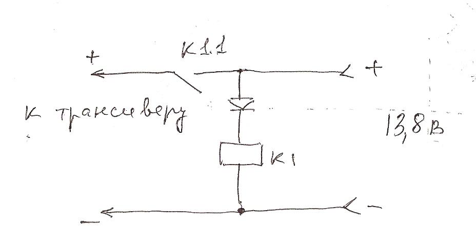 Вторая схема - диодный мост,