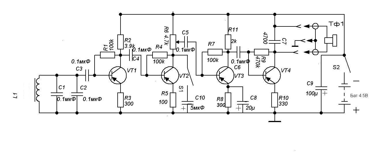 Схема кабелеискателя-24.jpg