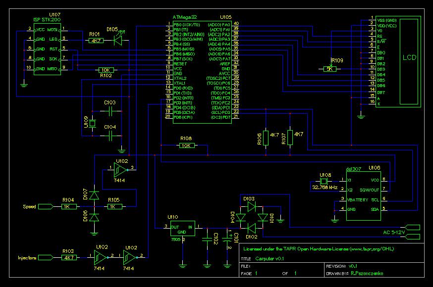 Бортовой компьютер для