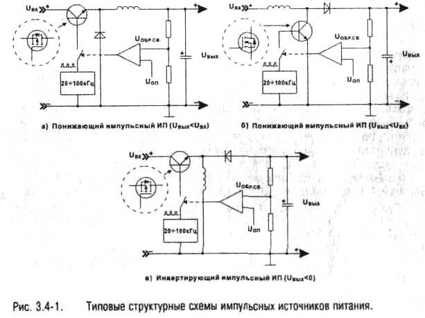Схема электрическая принципиальная лампы.  Электрические схемы.