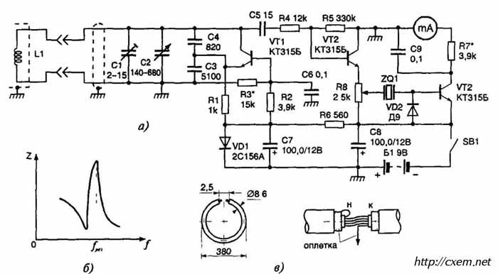 металлоискателя-6-7-1.jpg