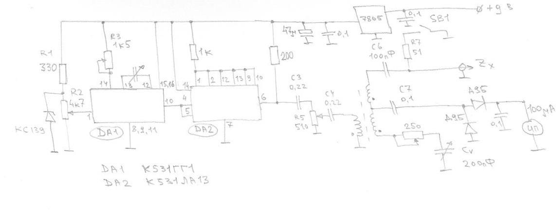 Опросы по схеме антенного