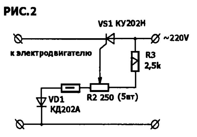 электродвигателе-shema2.