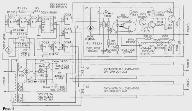 Преобразователь 36v, 200 Hz 3