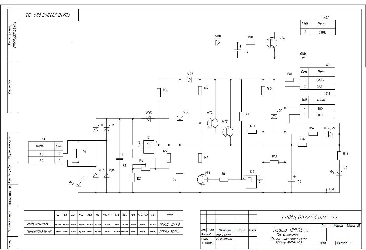 Схема электрическая скат 1200 фото 276
