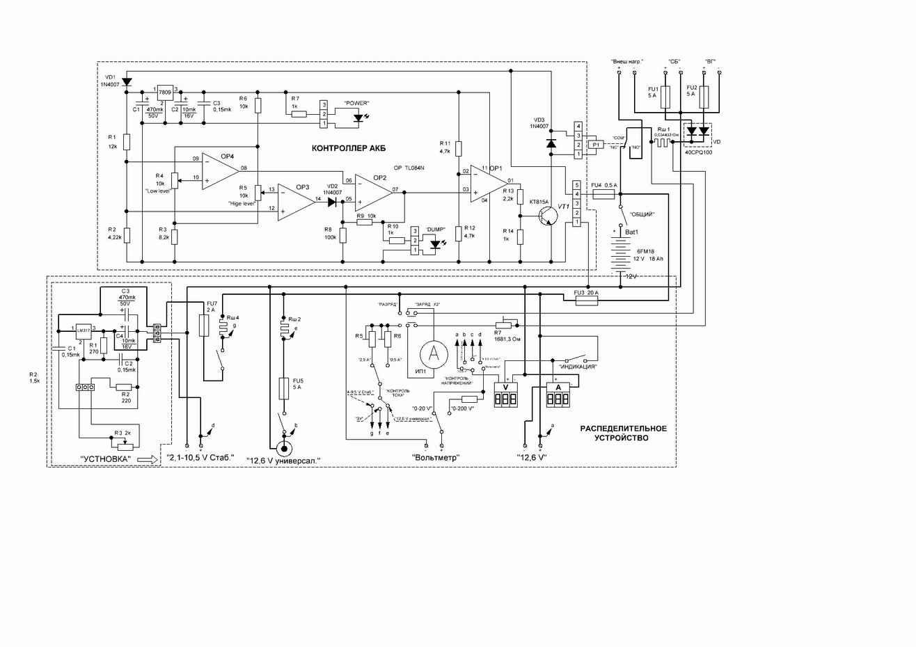 Контроллеры зарядки аккумуляторов своими руками