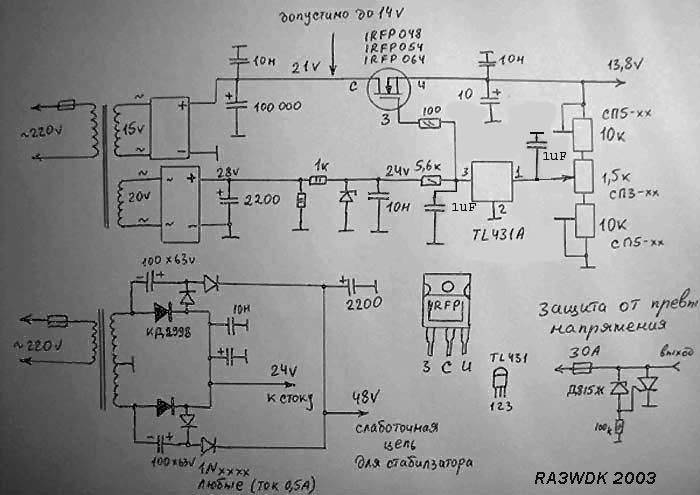 Схемы трансформаторных
