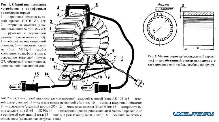 Схема пусковые устройства для