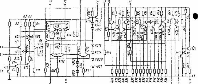 Принципиальная схема ИМС К174ХА2 изображена на рисунке 2.3. высокой частоты.  3. 2. вход.  2-го. усилителя.