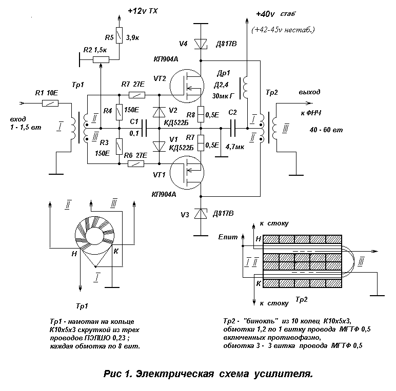 Вседиапазонный трансивер