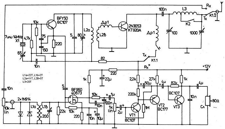 QRP трансивер: ищу схему 14