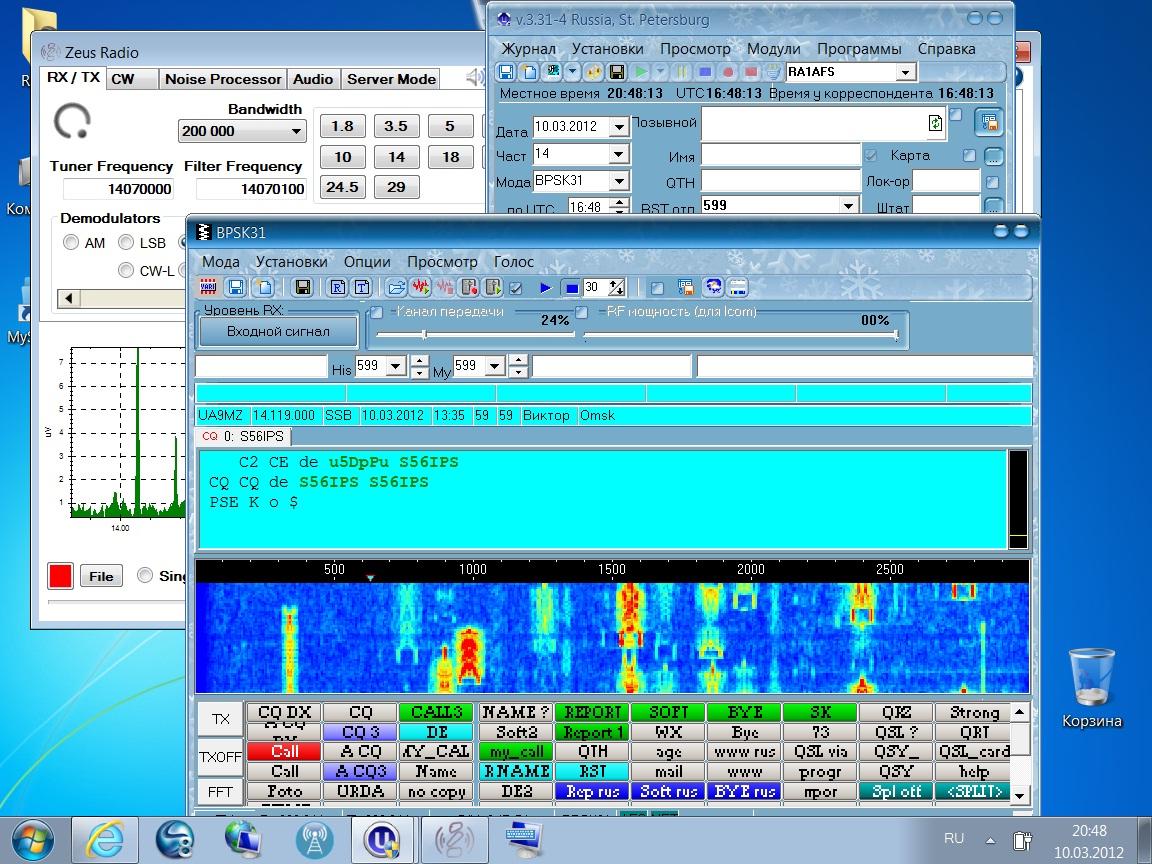 ZS-1: SDR трансивер КВ диапазона-bezymyannyy.jpg