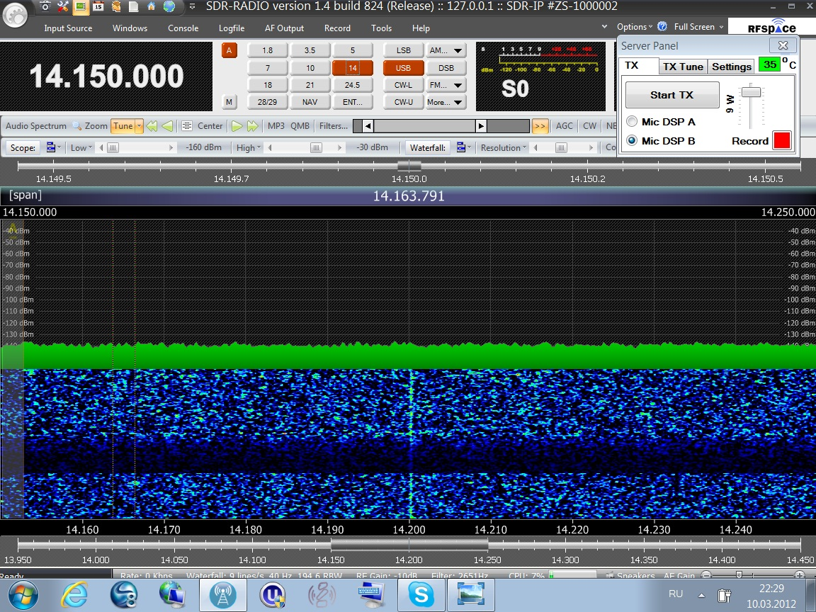 ZS-1: SDR трансивер КВ диапазона-2.jpg