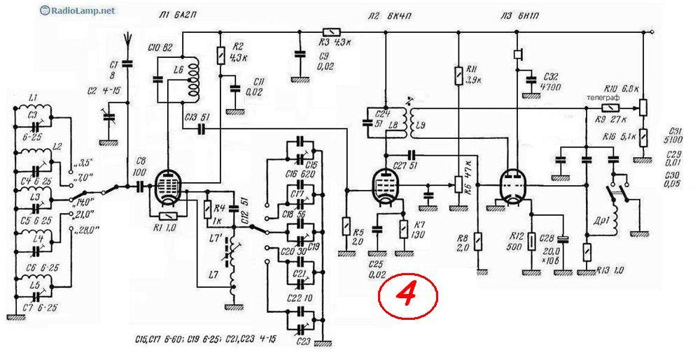 Схема приемника коротковолновика на лампах 6А2П, 6К4П, 6Н1П.