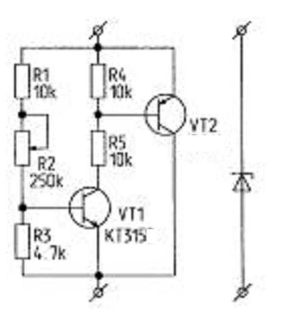 Стабилизатор накала +6,3 В-2.
