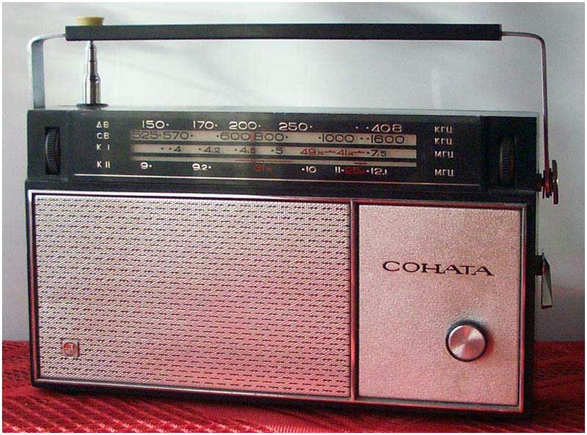 Радио СССР-sonata_rp1.jpg