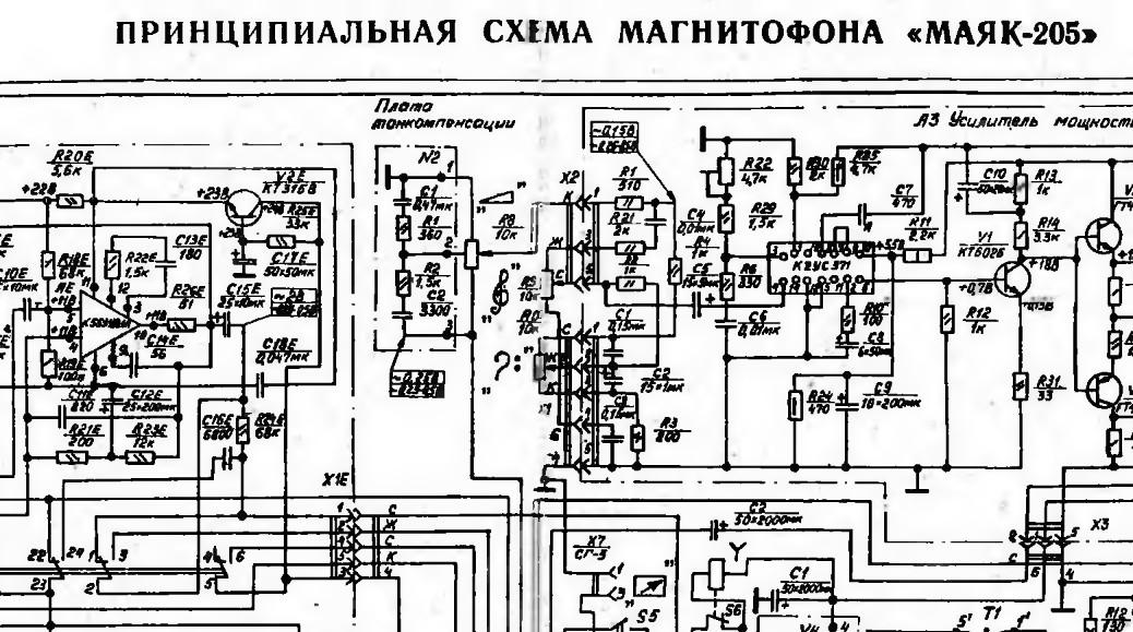 Маяк-203-b.jpg