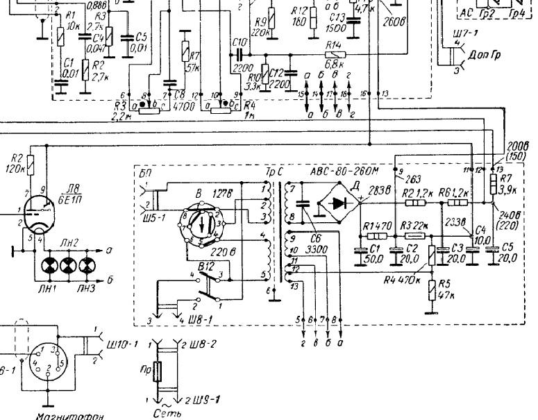 Реставрация и ремонт радиолы-.