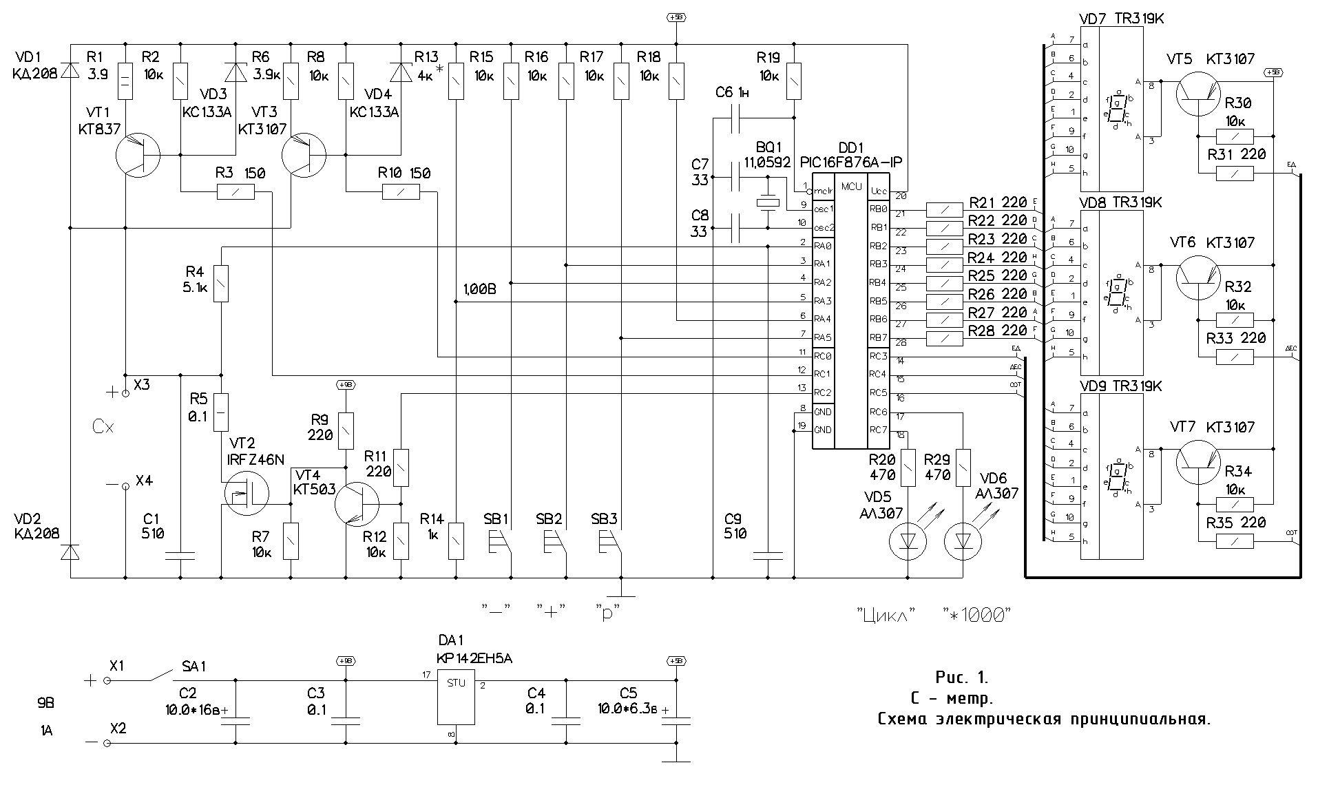 Устройства на микроконтроллерах пик 22 фотография