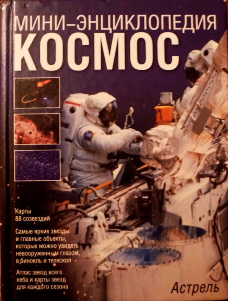 Моя книжная полка-p1170321.jpg