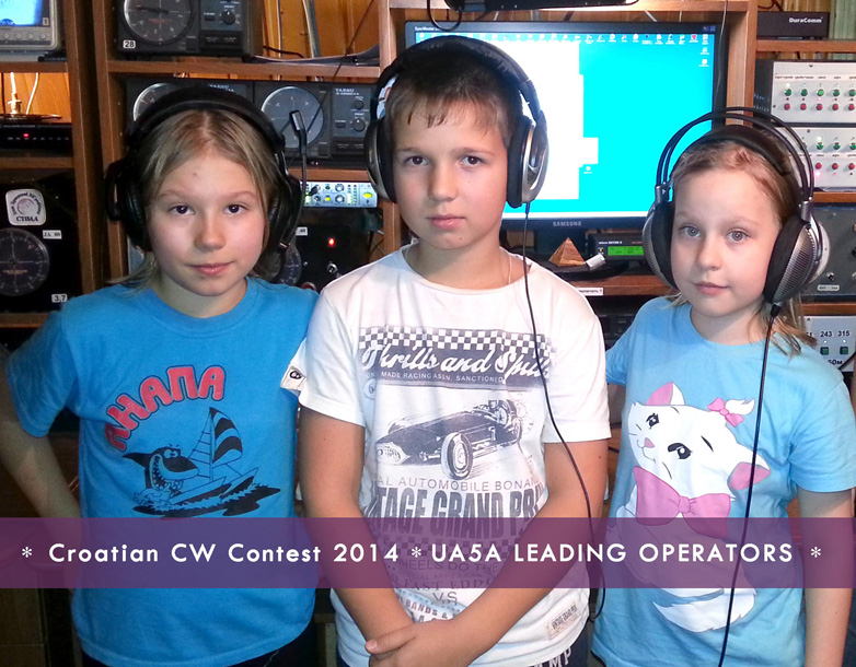 9A Croatian CW Contest 2014-leading_ops.jpg
