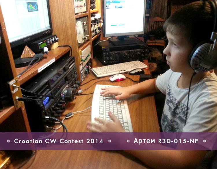 9A Croatian CW Contest 2014-r3d-015-nf.jpg