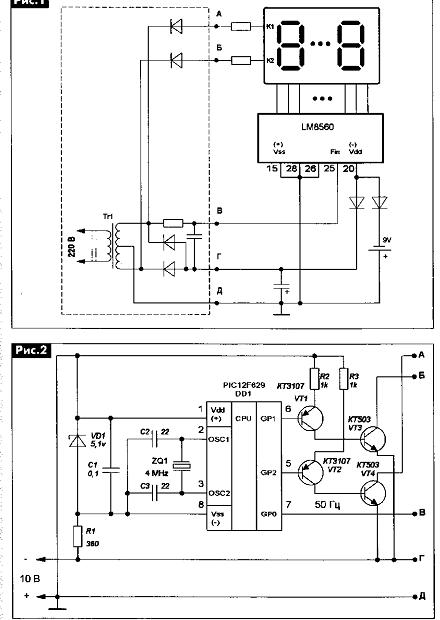 радио-часы Sony ICF-C25 схема