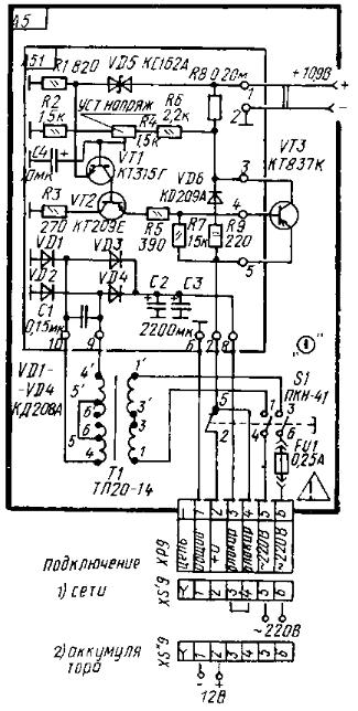 Электроника 409Д-409d.png