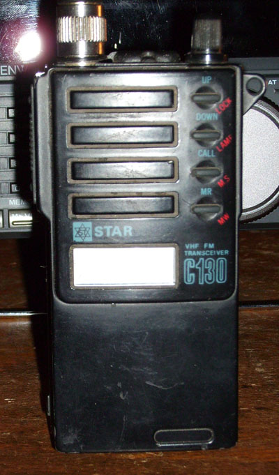 Радиостанции 'Гранит'-gran.jpg