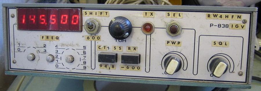 Радиостанция '
