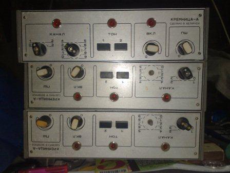 Радиостанция 'Кремница-А'