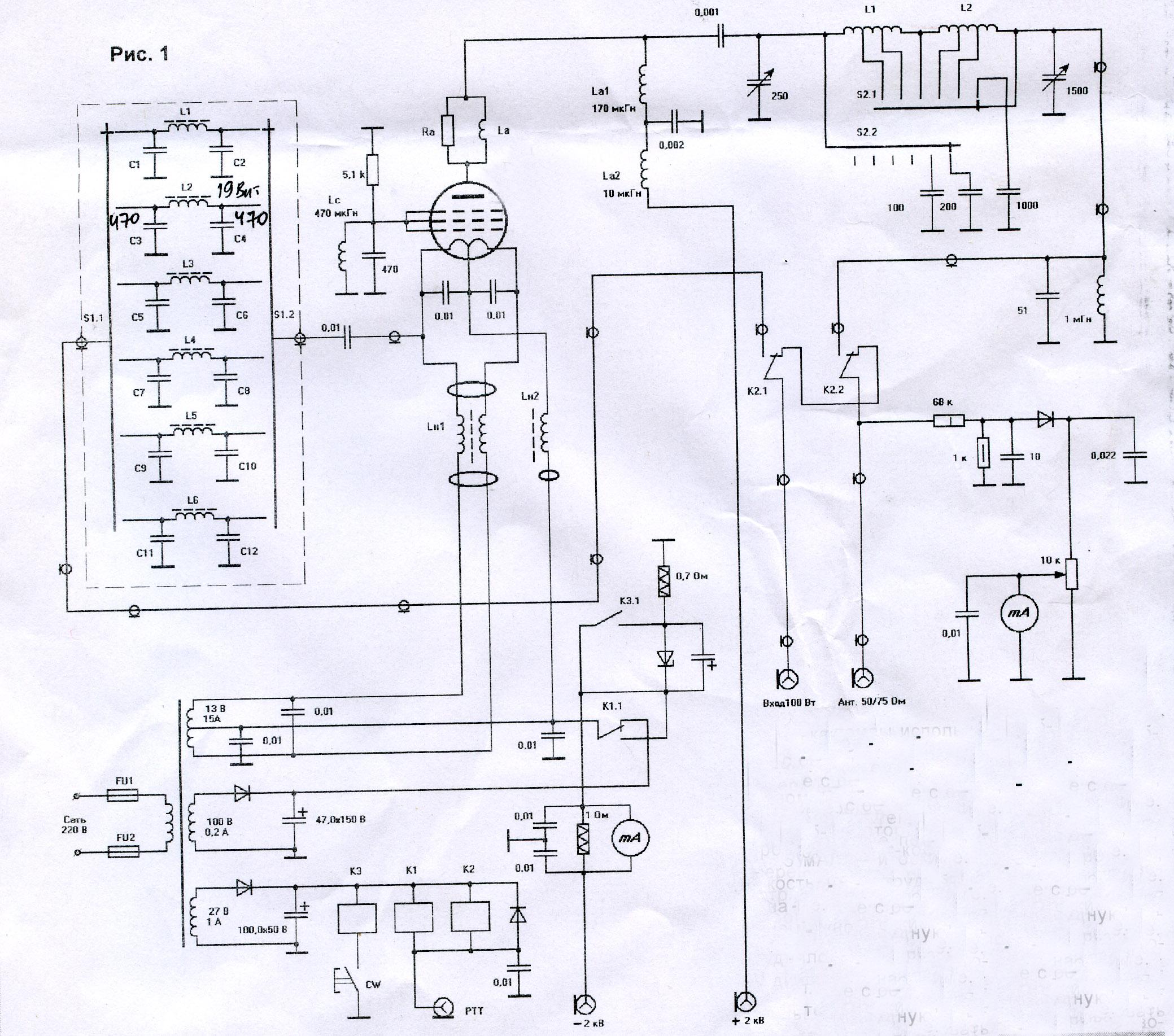 усилитель на гу 81м схема