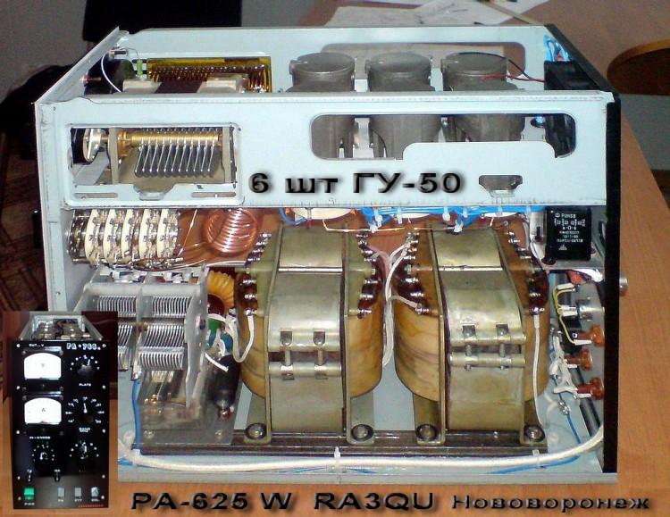 Усилитель на ГУ-50-pa-ra3qu.