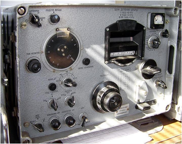 Р-253 выпуска 1950 года-r309.