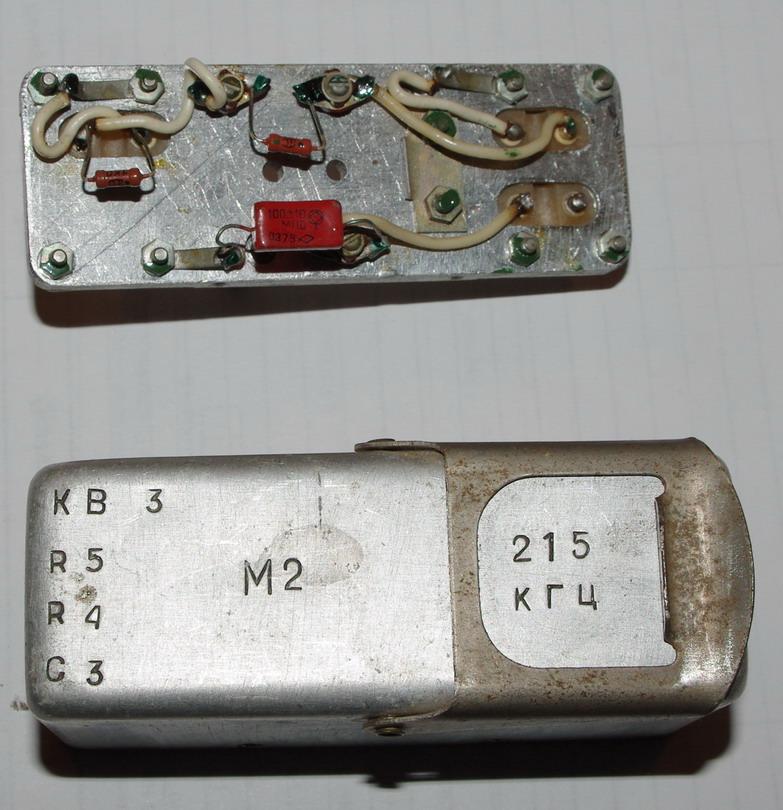 Ищу схему Р-712-kv-3.jpg